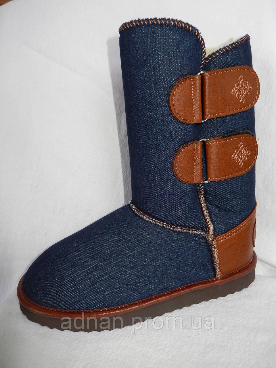 Уги женские, 6 размеров в упаковке, под джинс Украина/ купить тапочки оптом