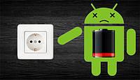 Как продлить работу батареи на Android, 5 полезных приложений