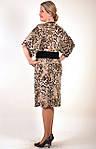 Платье  трикотажное с тигровым принтом  кимано ПЛ 662423, фото 2