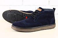 Ботинки мужские оксфорды, замшевые, зимние со шнурками, синие , на меху