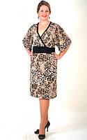 Платье  трикотажное с тигровым принтом  кимано ПЛ 662423 XXL / 52