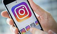 Как в Instagram увеличить фото при просмотре?