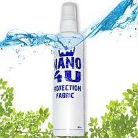 Спрей водоотталкивающий Nano4U Protection FABRIC 100 мл для обуви и ткани наноспрей