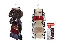 Подвесной органайзер для сумок Purse Store