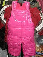 Комбинезон детский на флисе 74-80 Бамбино