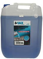Антифриз концентрат 4Max G11 (синий) 20л