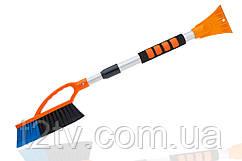 Скребок - щетка с телескопической ручкой Арктика 75-105см