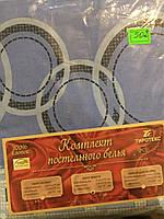 502 Евро МАКСИ комплект постельного Тиротекс