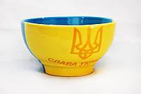 Пиала 600 Слава Украине Деколь 0,6л