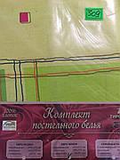 509 Евро МАКСИ комплект постельного Тиротекс