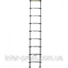 Лестница телескопическая 2.6 м