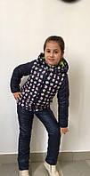 Куртка синтепон 200 на флисовой подкладке, брюки  на синтепоне с атласной подкладкой  4 расцветки мм №644-578
