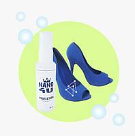 Лучшая пропитка для обуви Nano4U Protection FABRIC