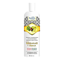 Аюрведический растительный шампунь Шикакай и Амла