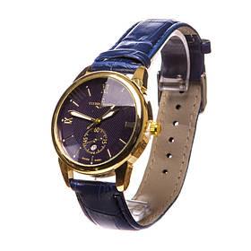 Часы мужские Ulysse Nardin №3