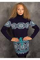 """Теплое вязанное платье-туника """"Берегиня"""" для девочки, цвет темно-синий с бирюзой"""
