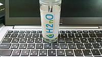 Средство с эффектом самоочищения  H2nO