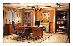 Офисный комплект Людовик NEW