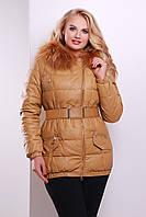 Женская зимняя куртка пуховик с поясом цвет горчичный