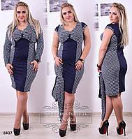 Платье двойка с пиджаком трикотаж стрейч размеры 50,52,54,56