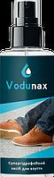 100% защита любой поверхности Водунакс