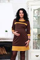 Платье из французского трикотажа для беременных коричневое