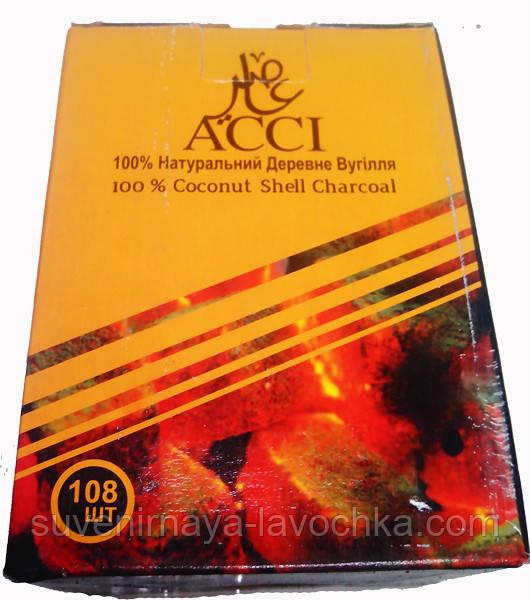 Уголь для кальяна кокосовый Acci