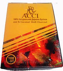Вугілля для кальяну кокосовий Acci