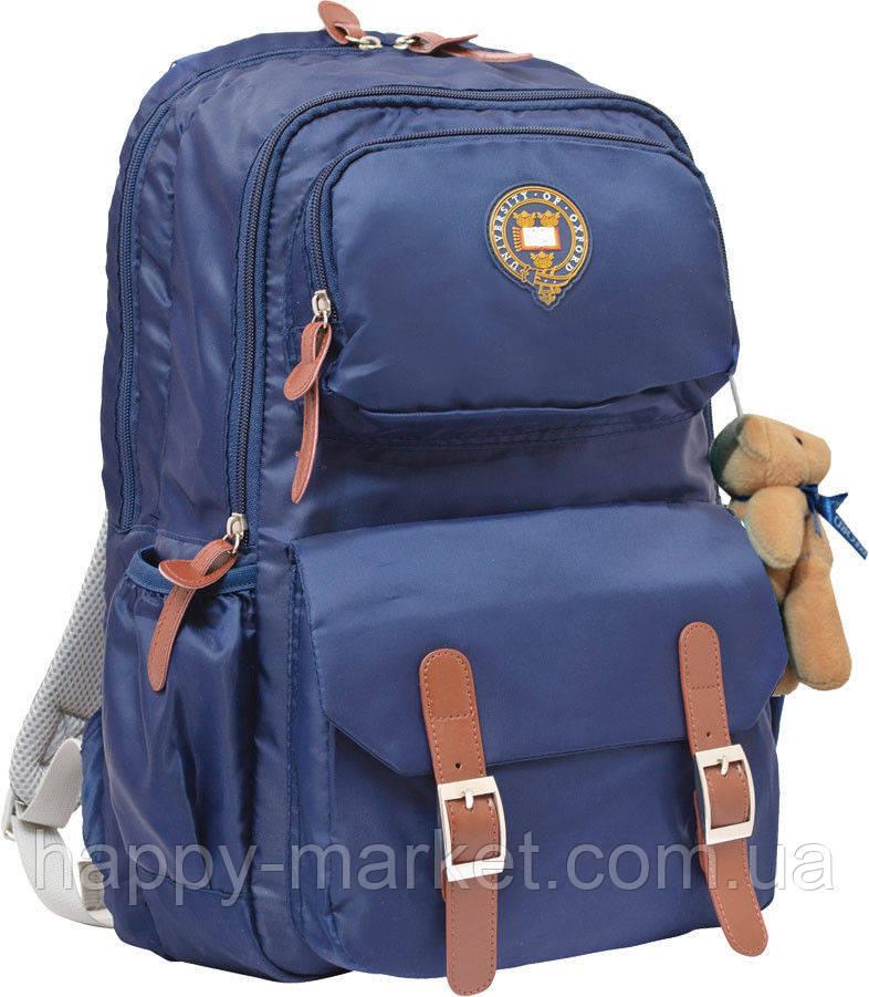47171eaab791 Рюкзак школьный для подростка