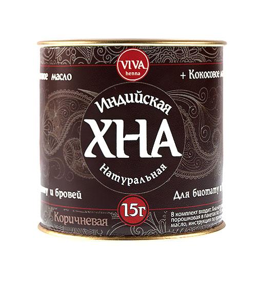 Хна для тату (биотату) Viva, коричневая, 15 г
