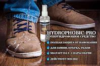 Нанопокрытие для замши Hydrophobic PRO