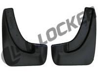 Брызговики Geely GX7 (13-) (Джили ЖХ7) (2 шт) передние (Lada Locker)