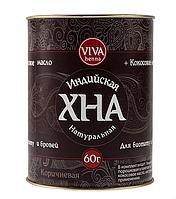Хна для тату (биотату) Viva, коричневая, 60 г