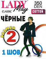 Колготки женские х/б Lady May Cotton 350 Den Украина размер-2 чёрные 1 шов ЛЖЗ-1292