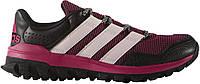 Женские кроссовки Adidas Slingshot TR W AF6593, фото 1