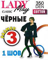 Колготки женские х/б Lady May Cotton 350 Den Украина размер-3 чёрные 1 шов ЛЖЗ-1293