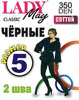 Колготки женские х/б Lady May Cotton 350 Den Украина размер-5 чёрные 2 шва ЛЖЗ-96