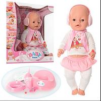 Детская интерактивная кукла Бэби Борн девочка в шарфике (Baby Born BL 010 B)