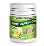 Гарциния Камбоджийская (Garcinia Cambogia) - капсулы для похудения. Фирменный магазин.