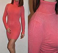 Гольф-платье из шерсти . Европа