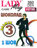 Колготки женские х/б Lady May Cotton 350 Den Украина размер -3 шоколад 1 шов ЛЖЗ-1243, фото 1