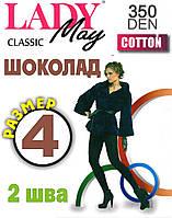 Колготки женские х/б Lady May Cotton 350 Den Украина размер -4 шоколад 2 шва ЛЖЗ-100