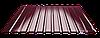 Профнастил ПС 10, полимер (0,45мм толщина)