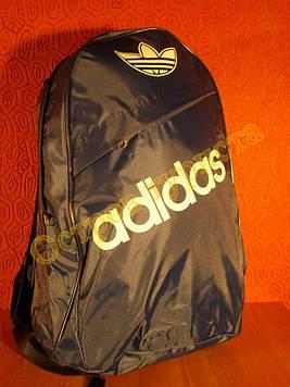 Рюкзак спортивный городской ADIDAS синий