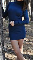 Гольф-платье,осенне-зимняя коллекция
