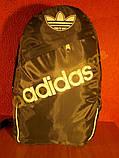 Рюкзак спортивный городской ADIDAS серый, фото 2