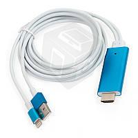 Кабель HDTV - Lightning для Apple-устройств, 2 метра