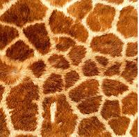 "Подушка ""Шерсть жирафа"""