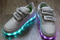 Детские Светящиеся кроссовки лед LED Sport
