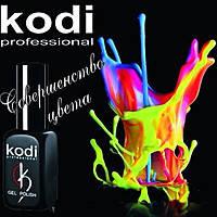 Гель-лак для ногтей Kodi